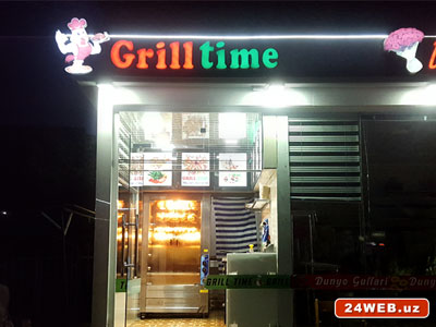 Grill «Grill time» 24 soat