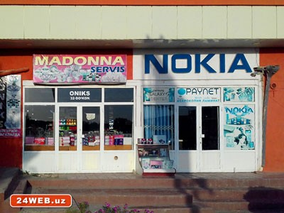 «NOKIA» Elektronika Do'koni
