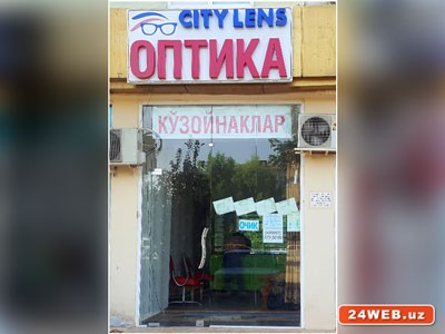 «City Lens» Optika